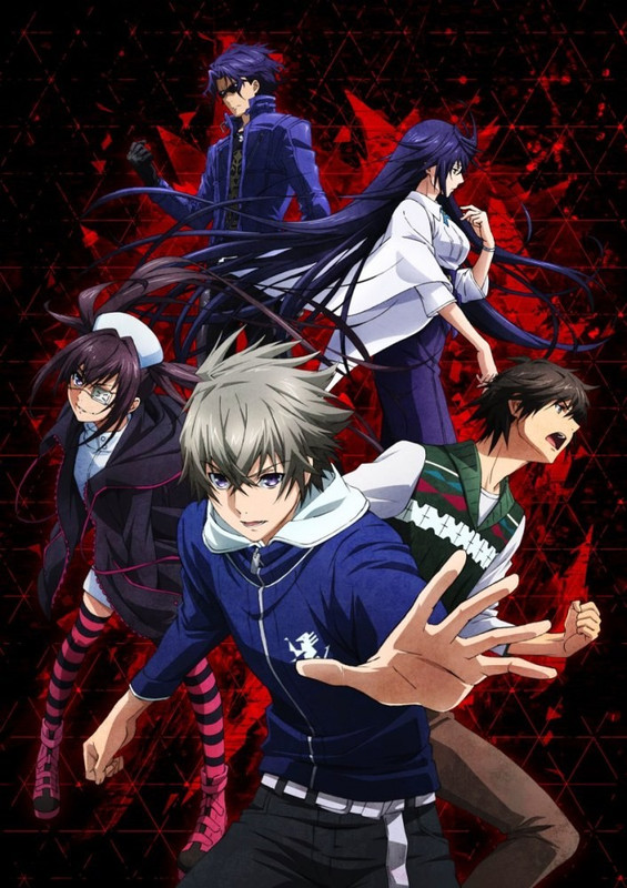 Lord of Vermilion : Guren no Ou