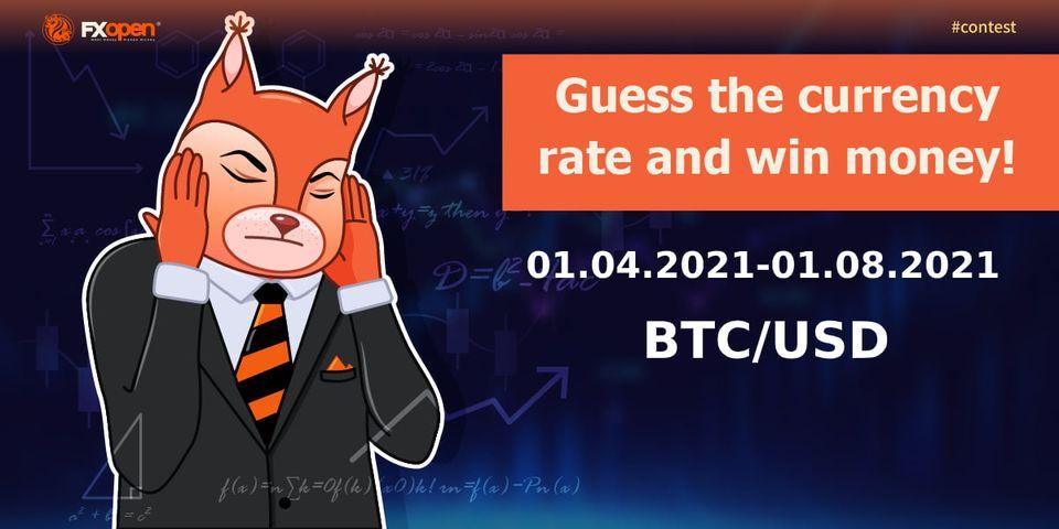 https://i.postimg.cc/1z07qMrc/Fb-contest.jpg