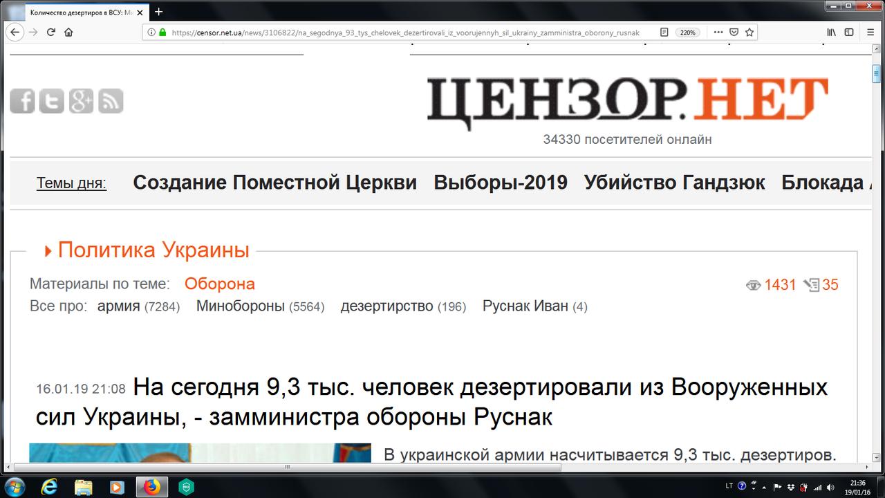 Ukrainoje- 9 tūkstančiai dezertyrų........