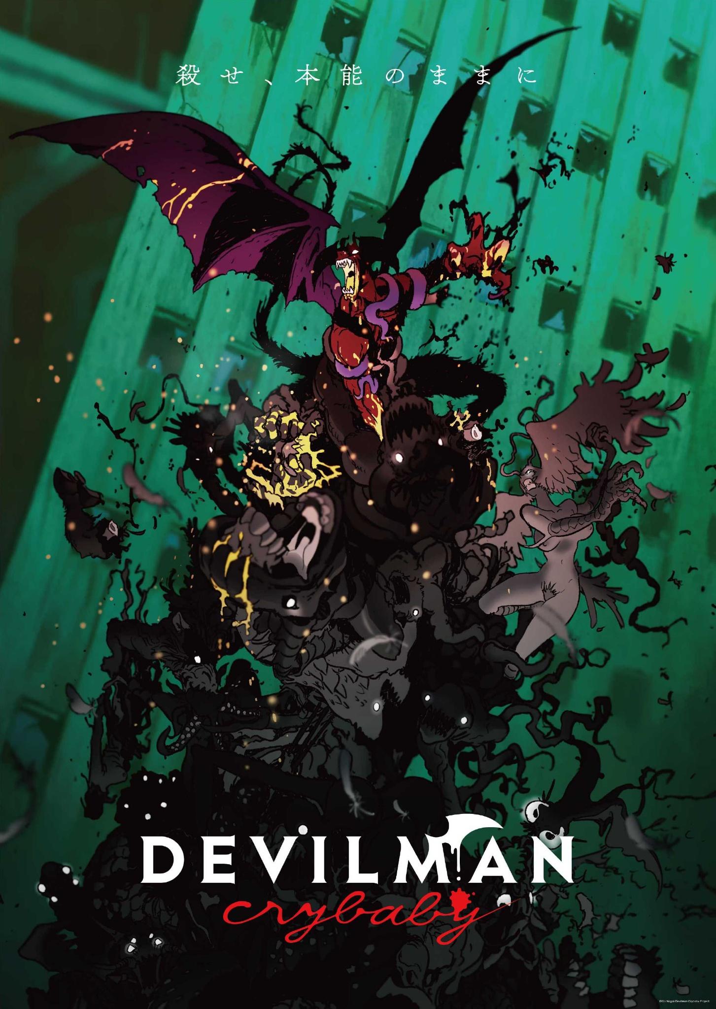Devilman Crybaby | BDrip | Lat/Cast/Jap+Sub | 10/10| MKV-1080p | x264 Devilman_Crybaby