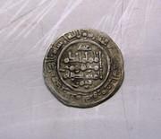 Dírham de al-Hakam II, 353 H, Medina Azahara 6a