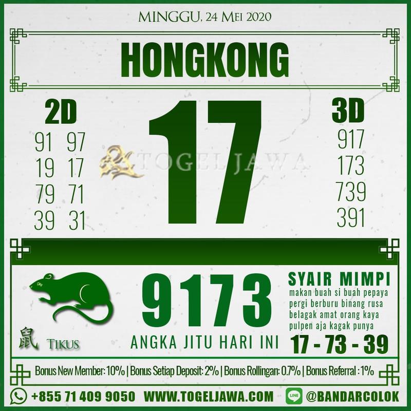 Prediksi Hongkong Tanggal 2020-05-24