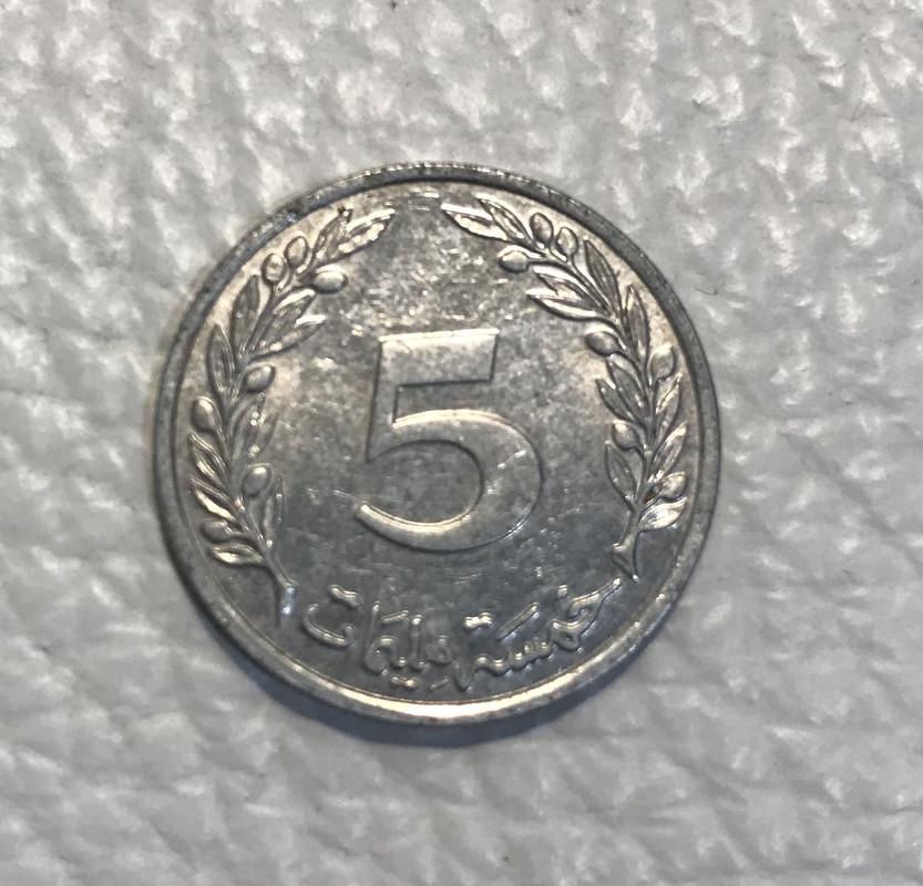 5 Milliemes. Túnez (1997) 9886811-E-CE55-4548-8-A23-E7310-E4-D90-BC
