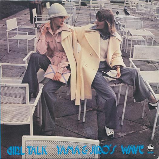 Tsuyoshi Yamamoto Trio - Girl Talk (1975) [.flac]