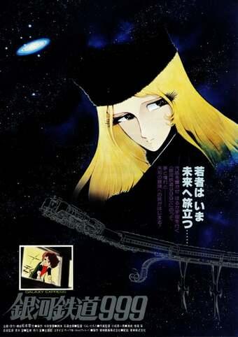 Galaxy Express 999 - 1979 - (BDRIP 1080P. Japones Sub. Español)(VARIOS) 1