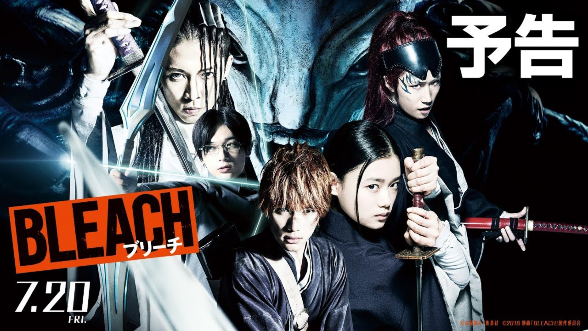 Bleach - Live Action |WEB-DL | Lat/Cast/Jap+Sub | MKV-1080p | x264 Bleach