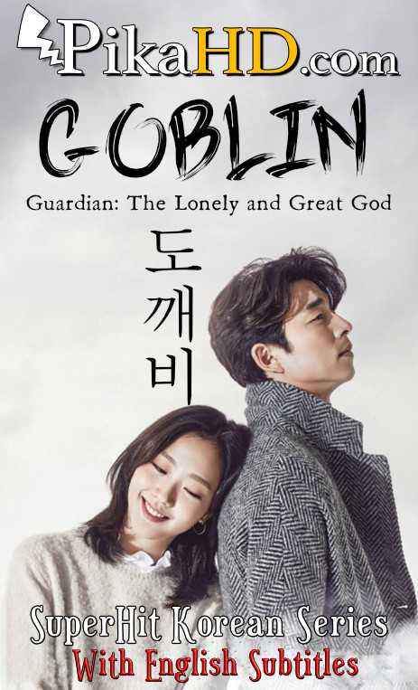 Guardian: The Lonely and Great God (2016) Complete (Goblin 도깨비)  All Episodes [With English Subtitles] [480p & 720p HD]