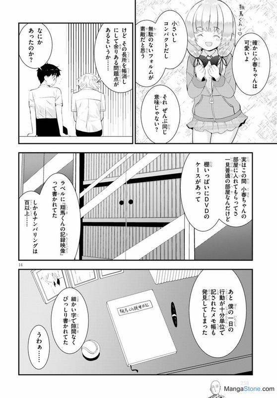 00258-mangastone-com