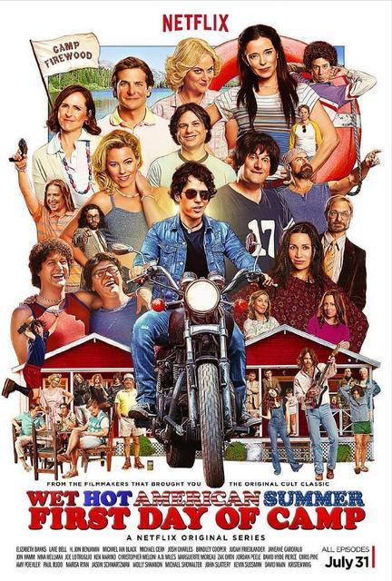 ცხელი სველი ამერიკული ზაფხული სეზონი 1 / Wet Hot American Summer: First Day of Camp Season 1 / cxeli sveli amerikuli zafxuli sezoni 1