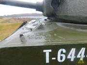 """Американский средний танк М4А2 """"Sherman"""", Парк """"Патриот"""", Тула.  DSCN4320"""