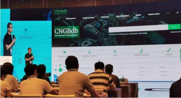基因界谷歌 | 中国人自己的生命大数据平台,来了!_2
