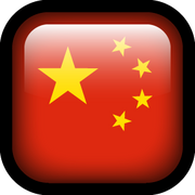 Translate Blog into Chinese