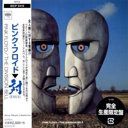 Pink Floyd - ?h? Divisi?n ??ll - J???n?s? ?diti?n (1994/2017) 320 KBPS