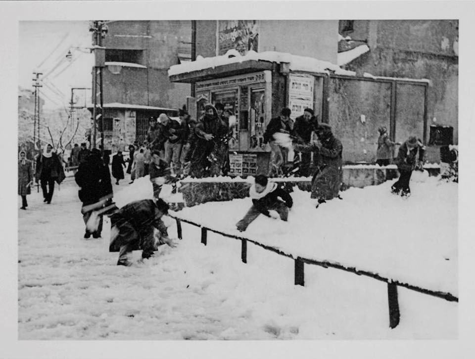 Игра в снежки в Хайфе в 1950 году