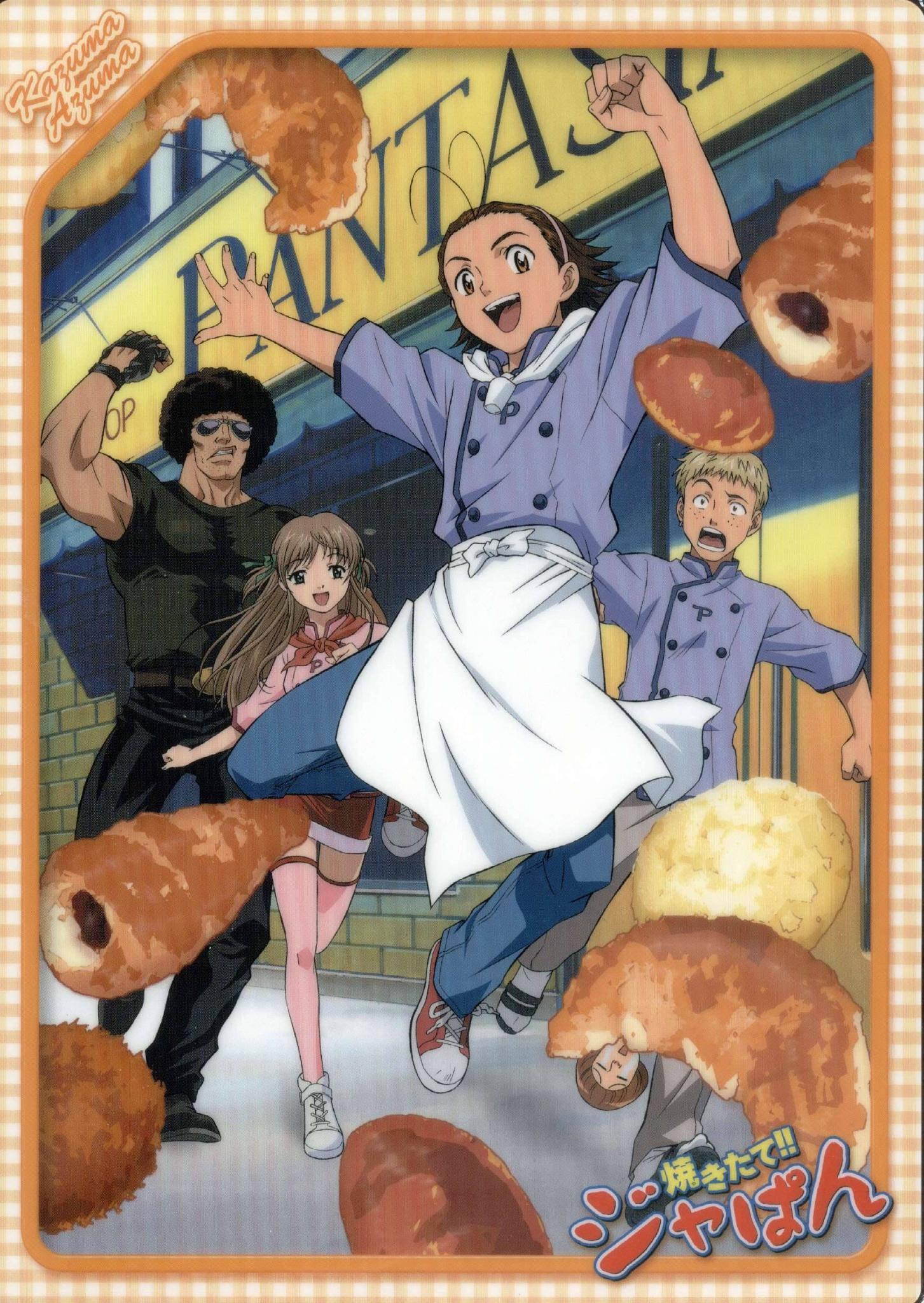Yakitate!! Japan | DVDrip | Cast/Jap | 69/69| MKV | x264 Amasando_Japan